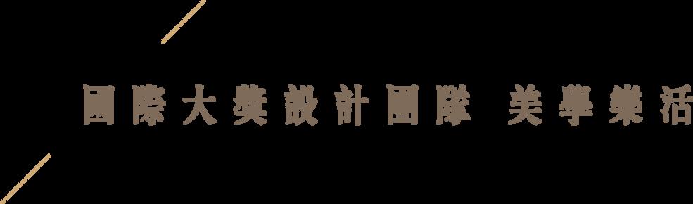 txt-03.png