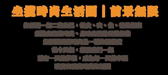 EDM-02-02 (置中內文).png
