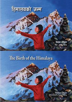 The Birth of the Himalaya