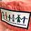Thumbnail: Hopsquad Bucket Hat
