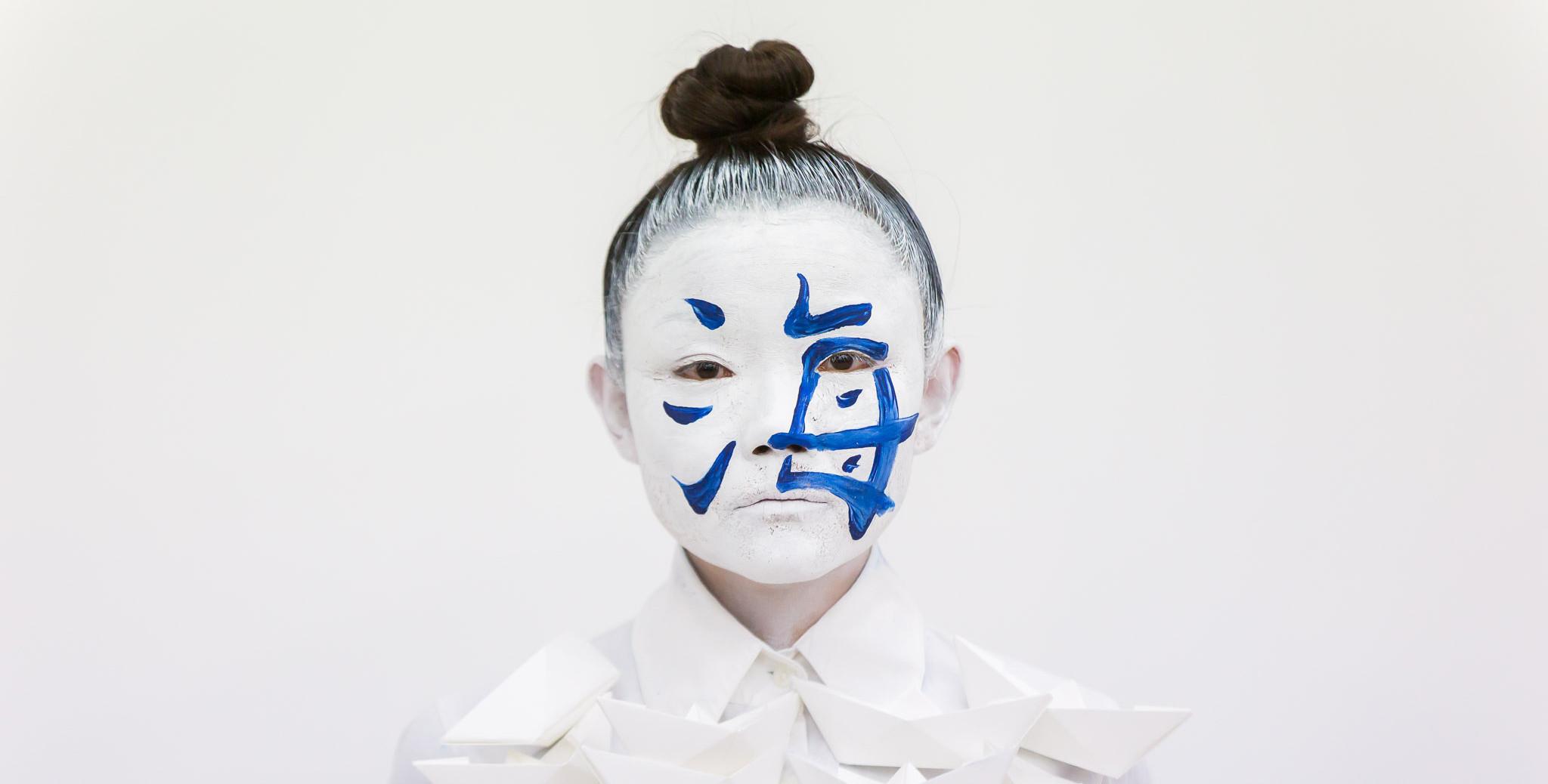 142_echo_morgan_-xie_rong-_52_artists_52