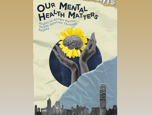 KYR #3: OUR MENTAL HEALTH MATTERS: RIGHTS TO ACCESS MENTAL HEALTH SERVICES THROUGH SEJIWA
