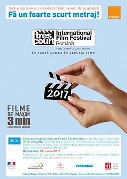 2017 Very Short Movies Festival