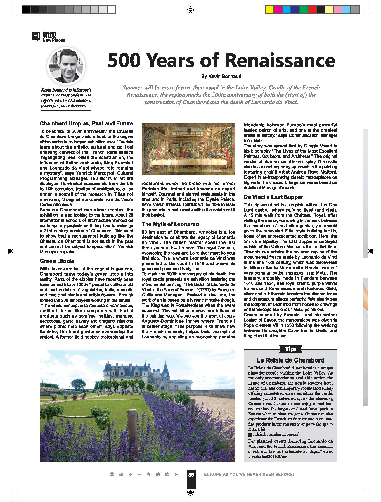 500 Years of Renaissance Issue 44 - Su