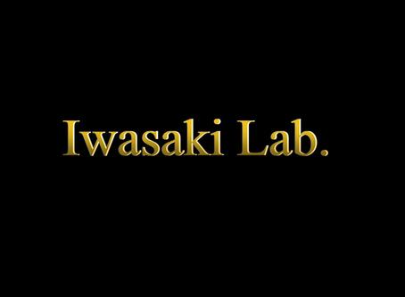 研究室紹介動画