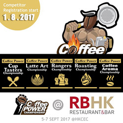 The 5th Coffee Power Championship