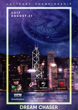2017 Dream Chaser Hong Kong