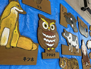 動物看板の完成