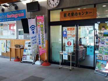 2021/2/25 常陸太田駅から当所への徒歩ルートを掲載しました