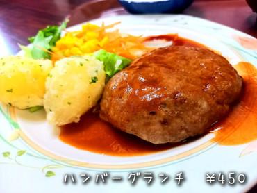 2021/9/1 【食堂】メニューのご紹介♪