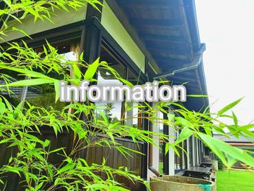 2021/9/10 【重要】休所及び施設利用受入停止のお知らせ【9月26日まで延長】