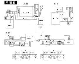 西山研修所平面図