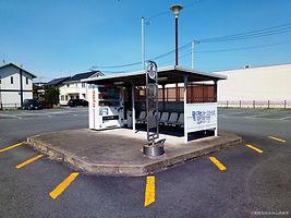 常陸太田市高速バスターミナル