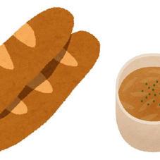 14.パンとスープ作り