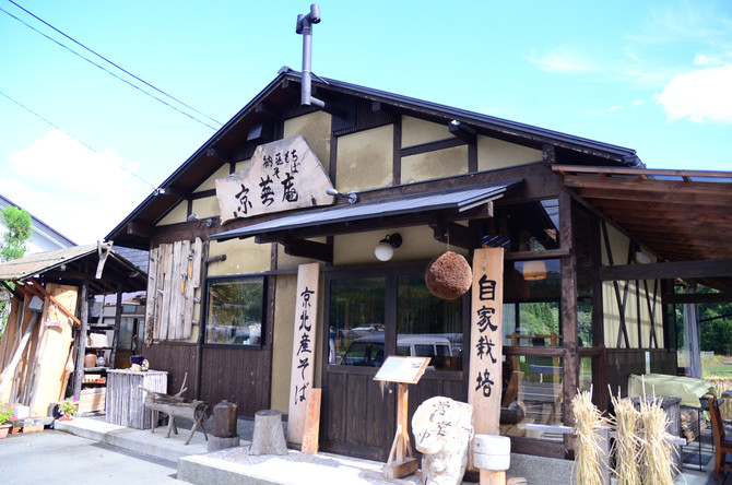Countryside Eats - Soba Noodles