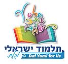 TalmudIsraeli-DafYomiLogo.png