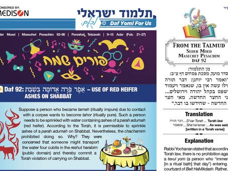 Talmud Israeli, Weekly Kit 384