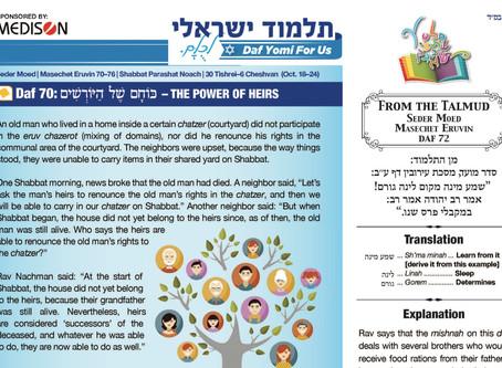 Talmud Israeli, Weekly Kit #366