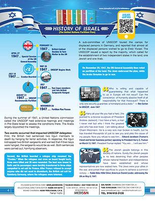 Daf Yomi for US_327_English_Shabbat VaEr