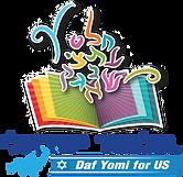 1TalmudIsraeliTransparentLOGO.png