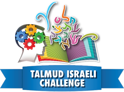 TalmudChallenge icon.png