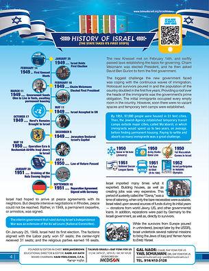 Daf Yomi for US_330_English_Shabbat Yitr