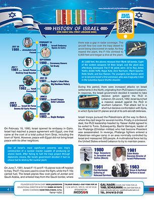 Daf Yomi for US_341_English_Shabbat Achr