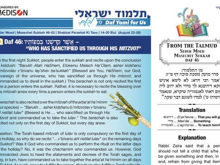Talmud Israeli, Weekly Kit 410