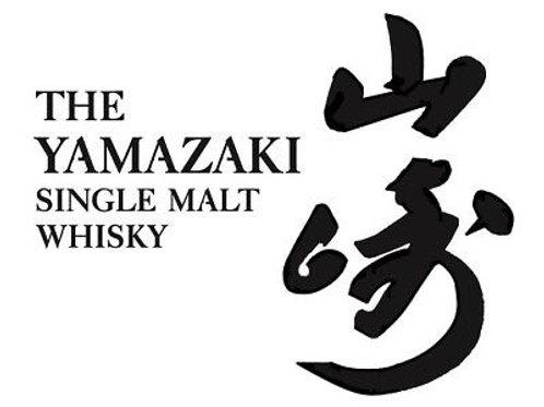 The Yamazaki Distillers Reserve 43% 200ml