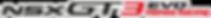 logo NSX nero con ombra.png