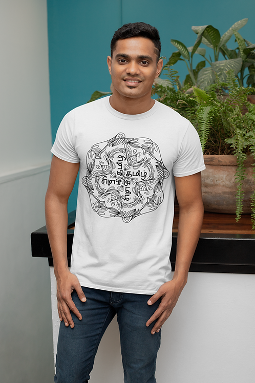 Tamil - Mandala Doodle Short-Sleeve Unisex T-Shirt