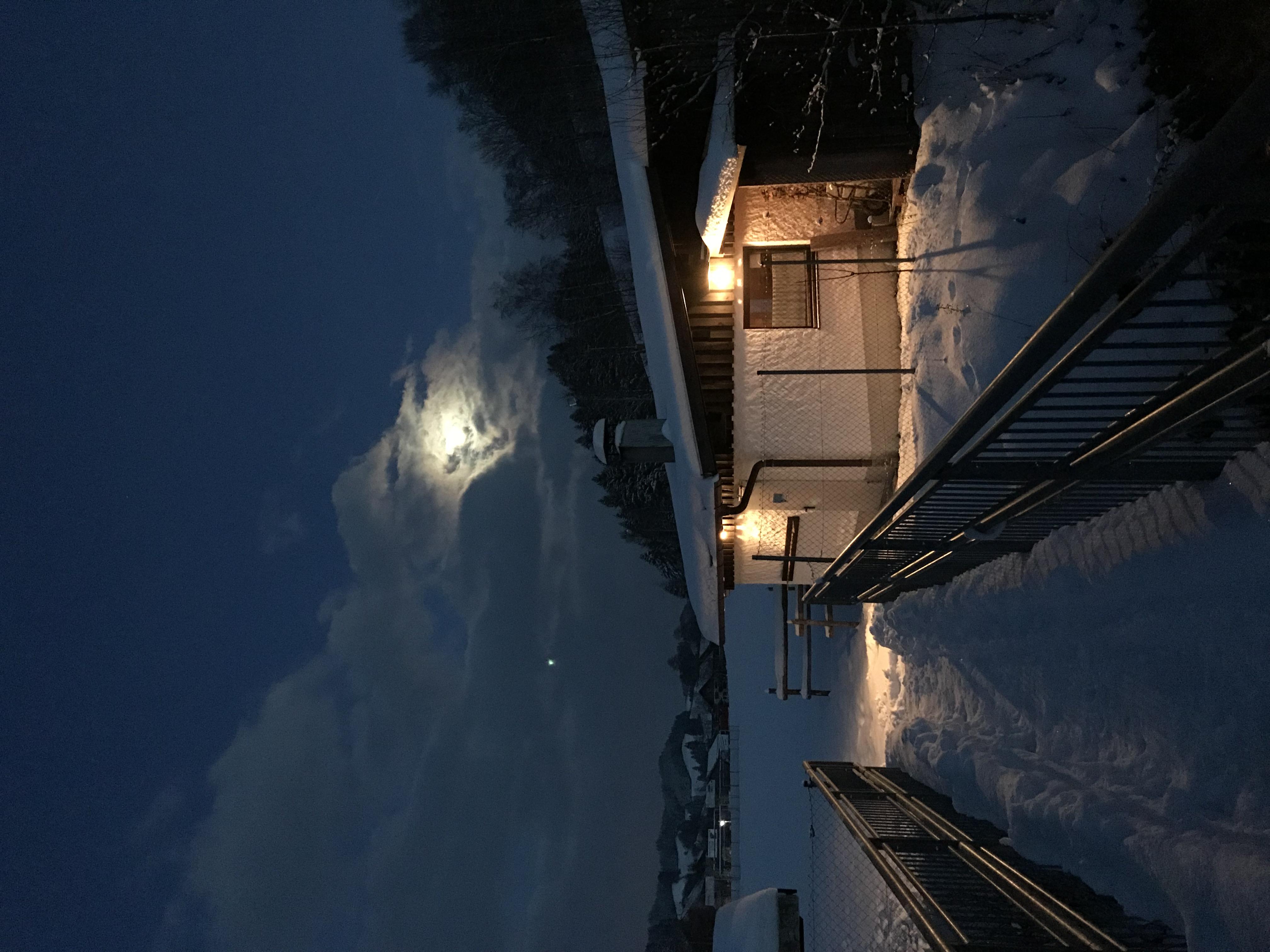 Skillifthütte Wengen