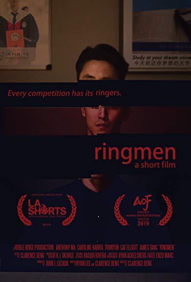 Ringmen
