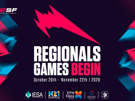 IESF anuncia fechas de Clasificatorias Regionales para el EWC  Eilat, 2020