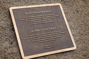 iceland plaque.jpg
