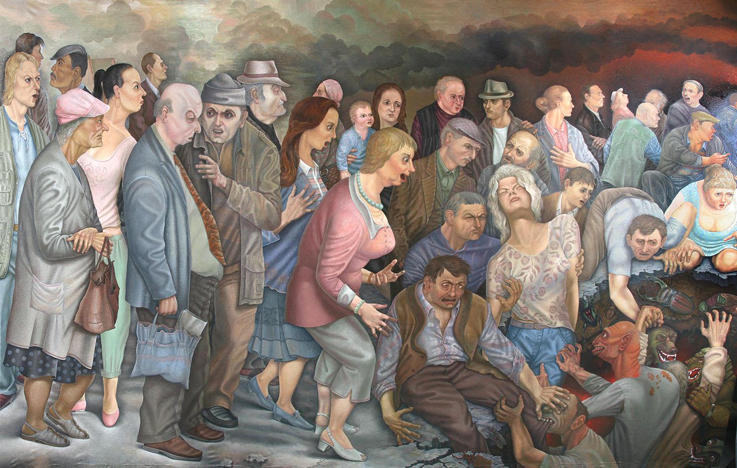 Люди. Триптих