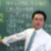 札幌市 平岡と月寒に3つの教室を持つフォレスト・ゼミ 本部長 廣瀬竜司