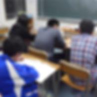 札幌市 平岡と月寒に3つの教室を持つフォレスト・ゼミ 授業風景