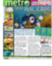 Metro Daily 2019-05-02.jpg