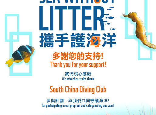 WWF Sea Without Litter Certificate