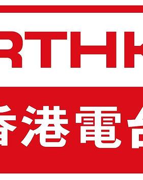 RTHK_may 19.jpg