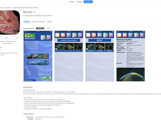 HK Fish App