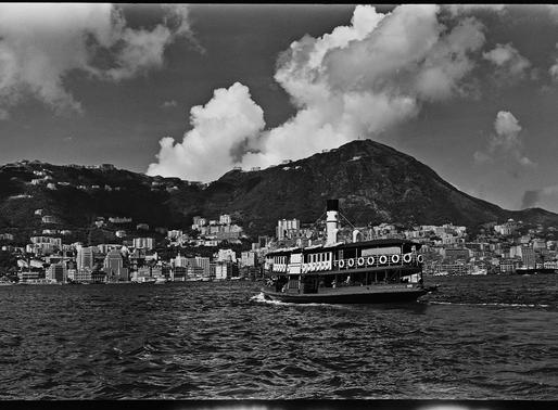 HK Maritime Museum Photo Exhibition