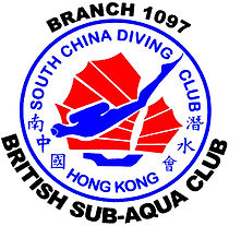 South China Diving Club Hong Kong