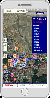地域マップ、観光マップ