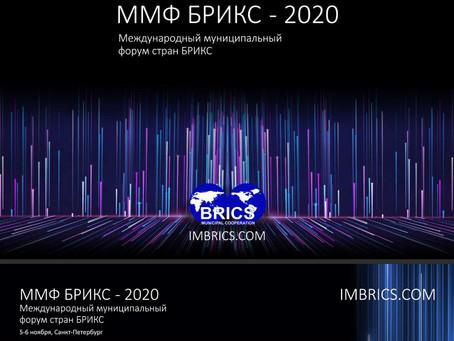 20.02.2020