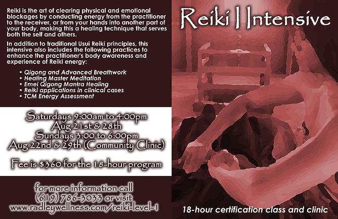 Reiki1Training.jpg