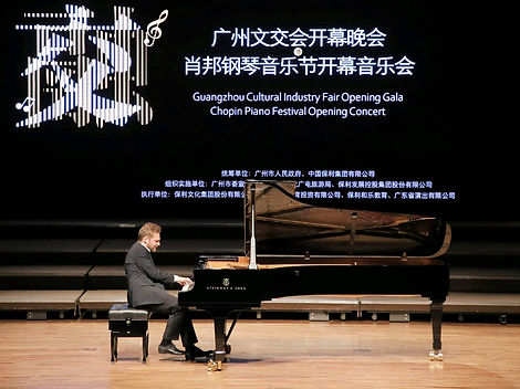 Piotr Koscik China Guangzhou