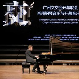 Piotr Koscik China Debut at Chopin Festi
