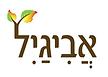 לוגו אביגיל.png